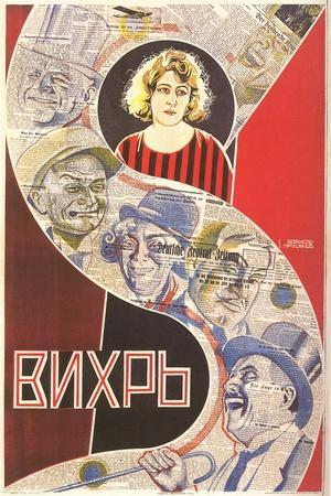 Russian Film Poster