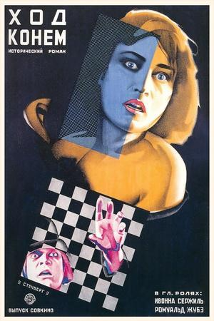 Russian Koight's Move Film Poster