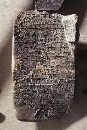 Minoan Civilization, Clay Tablets with Linear B Writing