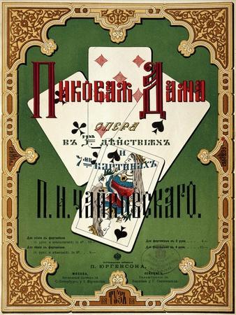 Frontispiece of the Queen of Spades by Petr Ilic Cajkovskij