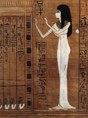Egypt, Detail of the Book of the Dead of Heruben, Twenty-First Dynasty, Third Intermediate Period