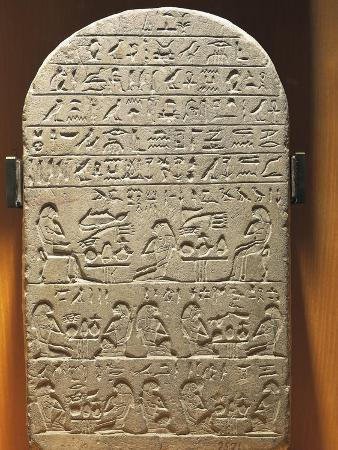 Stele of Treasurer Ty from Abydos