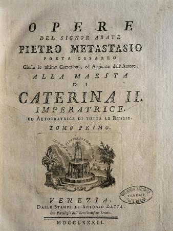 Italy, Venice, Frontispiece of Pietro Metastasio from Zatta Edition