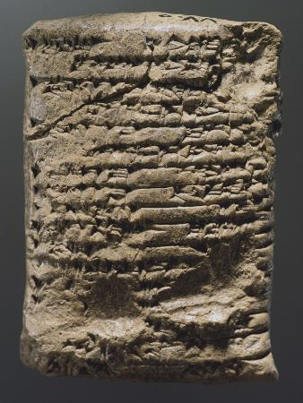 Cuneiform Tablet from Tell Leilani, Syria, Frontal View