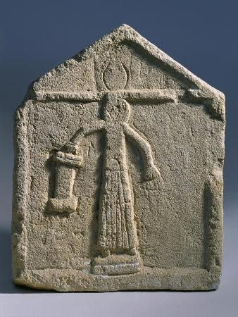Scene of Libation on Altar, Relief from Sandstone Funerary Stele from Volubilis, Morocco