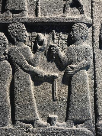 Relief Portraying Two Young People Playing with Spinning Top, from Carchemish, Turkey