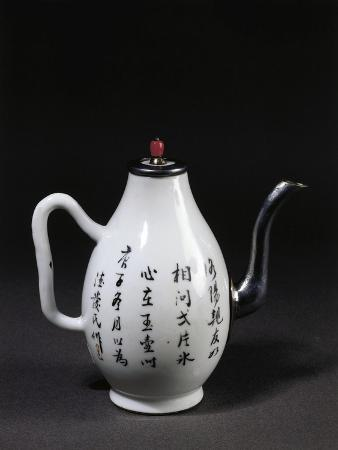 Teapot with Ideograph Decorations