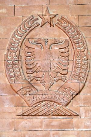 Albania, Kruje, National Skanderbeg Museum, Double Eagle Shield, Date May 24, 1944