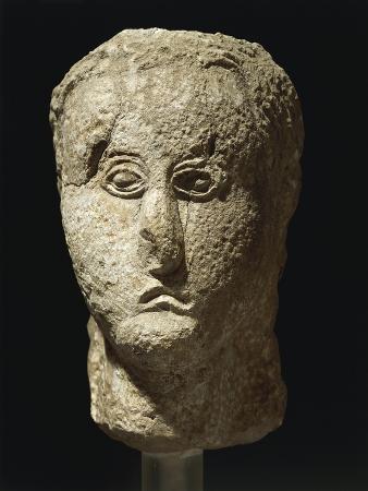Head of Stone Deity