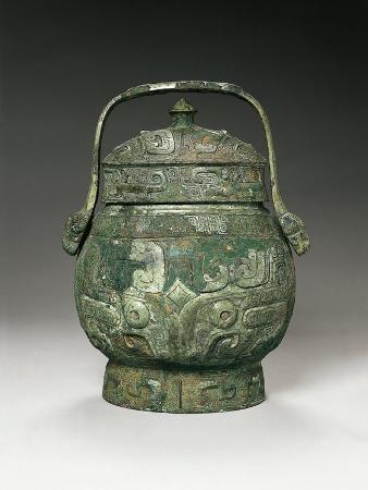 Bronze Yu Vase, Shang Dynasty