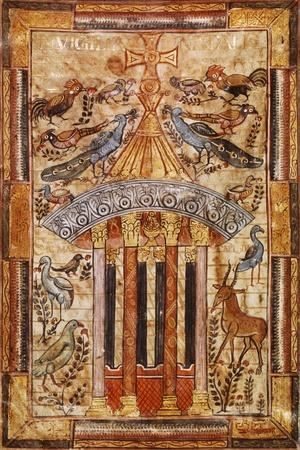 Fountain of Life, Miniature from the Godescalco Gospels, Germany 8th Century