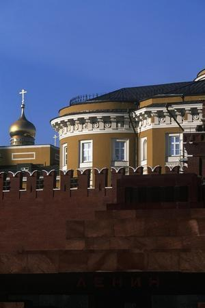 Russia, Moscow Region. Moscow, Red Square, Kremlin, Lenin Mausoleum
