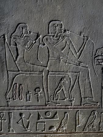 Stele of Itnefer and Ikhy, from Abydos, Detail, Middle Kingdom