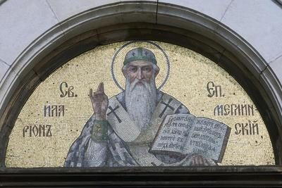 Mosaic in Lunette of Bell Tower of St Alexander Nevsky Cathedral, Sofia, Bulgaria