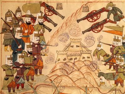 Miniature from Turkish Memories, Arabic Manuscript, Cicogna Codex, Turkey 17th Century