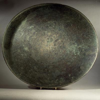 Talam, Bronze Ritual Plate, Civilization of Central Java, 8th Century