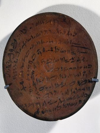 Contract for Remittance of Demotic Debts Written on Terracotta Bowl, 592 BC