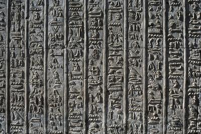 Bas-Relief with Hieroglyphics, Temple of Sobek and Haroeris, Kom Ombo, Egypt