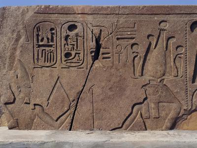 Obelisk of Ramesses II, Tanis, Detail
