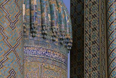 Architectural Detail from Shir Dar Madrasa, Samarkand, Uzbekistan