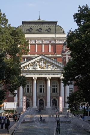 Facade of Ivan Vazov Theatre