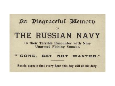 Memorial Card to the North Sea Outrage
