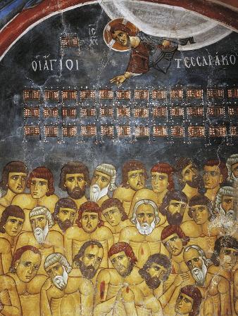 Forty Martyrs of Sebaste or Holy Forty, Fresco