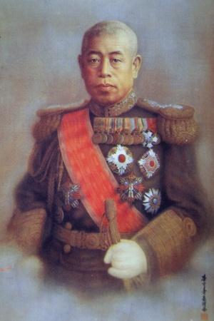 Fleet Admiral Isoruku Yamamoto
