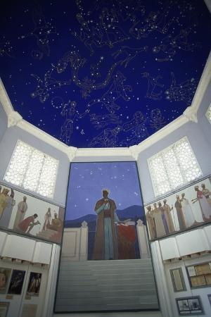 Interior of Ulug Beg Museum, Samarkand