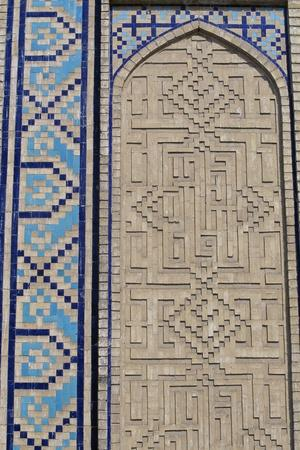 Decorative Detail, Jameh Mosque of Isfahan