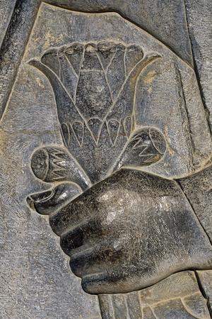 Bas-Relief from Treasure Room, Persepolis