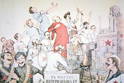 Mother Russia Being Sacrificed on the Altar of Bolshevism, 1917