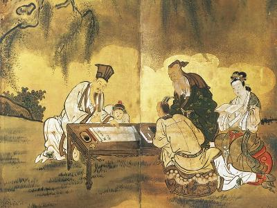 Elegant Pastimes, Calligraphy, Screen
