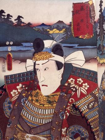 Portrait of Kabuki Theater Actor, Ukiyo-E