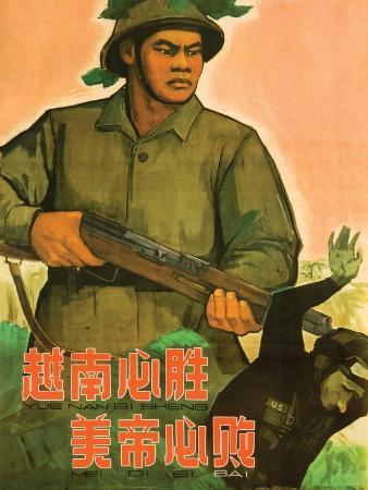 Vietnam Must Win, the Us Imperialists Must Lose, 1965