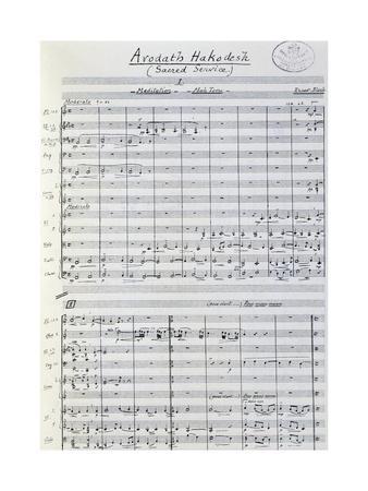 Music Score from Arodath Hakodesh