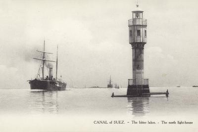 North Lighthouse, Bitter Lakes, Suez Canal, Egypt