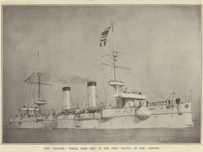 "The ""Chitose"", Which Took Part in the First Battle at Port Arthur"