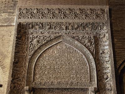 Decoration around Entrance, Jameh Mosque of Isfahan