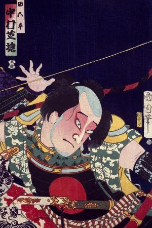 Ukiyo-E with Actor in Role of Soma-No-Masanori His Face Flushed with Anger
