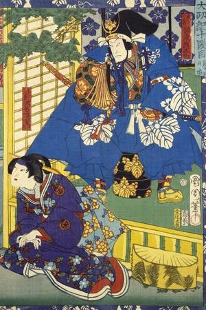 Detail of Ukiyo-E Depicting Kabuki Theatre