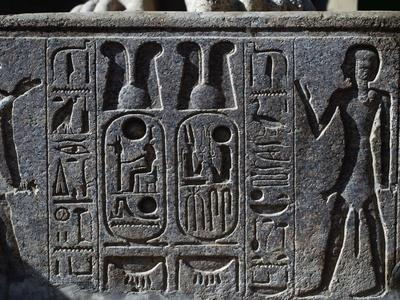 Hieroglyphics, Detail of Hoof of Colossal Statue of King, Ramesses II Courtyard, Temple of Amun