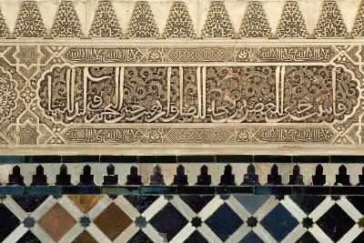 Verses by Poet Ibn Zamrak