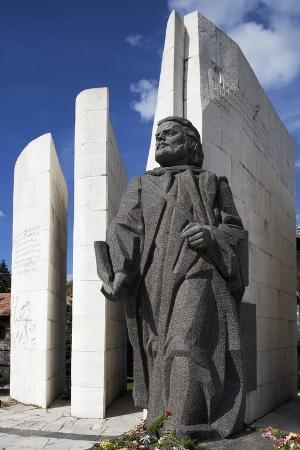 Monument to Paisiy Hilendarski
