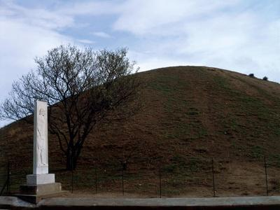 Mound Containing Ashes of 192 Athenian Soldiers Killed in Battle of Marathon