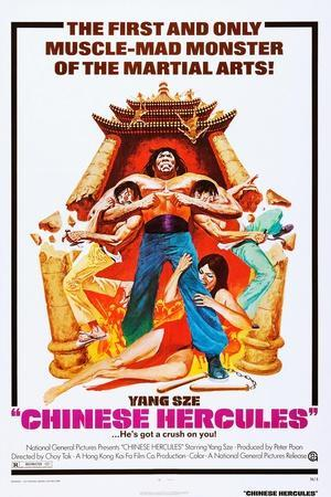 Chinese Hercules