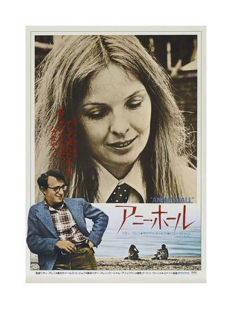 Annie Hall - Japanese Style