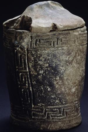 Funerary Urn with Geometric Decoration from Calanna, Calabria, Italy, Bronze Age