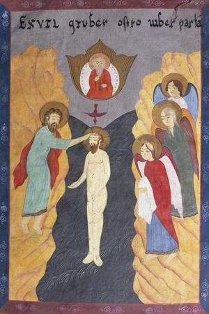Ottoman Miniature on Queer Depicting the Baptism of Christ, Cover of a Greek Gospel