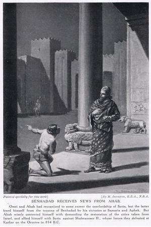 Benhadad Receives News from Ahab